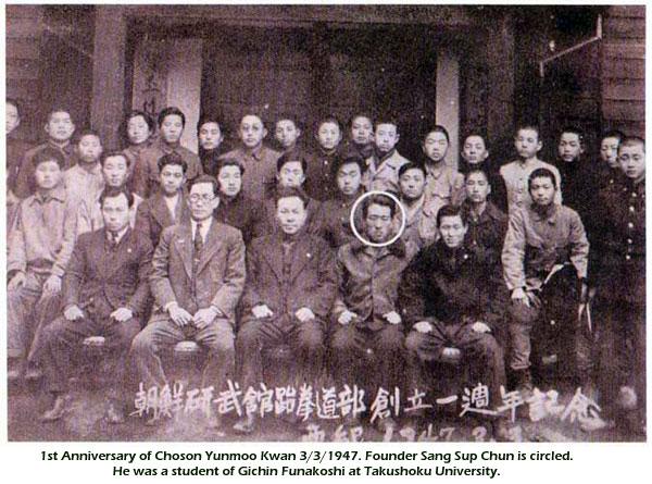 1st Anniversary of Choson Yunmoo Kwan 3/3/1947